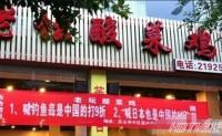 中国民粹性民族主义的危害