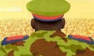 强人归来 :非洲更新政治版图