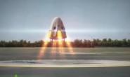 美国开启第二次太空竞赛 中国航天面临多重压力