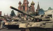 骗子、伪君子、滑头与两面派:为什么没有情报机构预测到苏联解体?