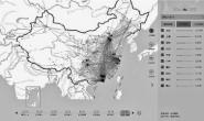 """""""孔雀不再一味东南飞""""——从春运大数据看中国新型城镇化"""