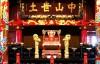 东亚朝贡体系的虚像:琉球隐瞒日琉关系真相二百五十年