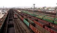 中国铁路货运量跌回五年前水平 克强指数亮红灯