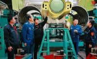 国防科技工业发展战略委员会成立
