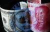IMF延迟将人民币纳入储备货币篮子