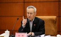 """刘鹤:结合油电气交通通信军工等改革开展不同领域""""混改""""试点示范"""