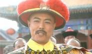 满清:最后一个征服王朝