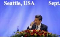 美国宣布停止杯葛亚投行 中国承诺遵守最高国际环境和治理标准