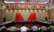 中国国防报:提升国防动员的信息含量