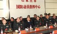 河北省依托信息化创新国防动员模式