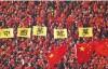 发改委印发中国足球中长期发展规划:2050年成足球一流强国