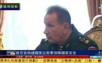 普京组建30万近卫军,任命前贴身保镖佐洛托夫为总司令