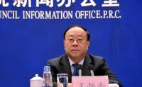 商务部:中国内贸流通领域实体店铺租金近些年来每年增加20%