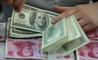 英国《金融时报》:数据显示中国外储下降并非资本外逃所致