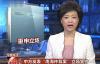 中国为何不参与南海仲裁案?