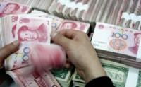中国向美国提供2500亿元人民币证券投资额度,仅次于香港