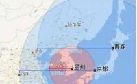为什么中国能理解日本部署萨德雷达,而对韩国这么敏感?