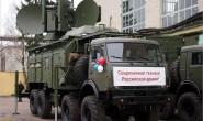 叙利亚战场俄军电子战装备使用分析
