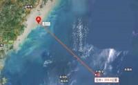 中国新建南麂列岛军舰码头 针对钓鱼岛突发情况