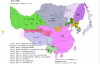 维吾尔族与历史上的突厥和土耳其有什么关系?