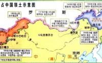 """""""长城—天山""""商路与近代中国国家建构的东西轴线"""