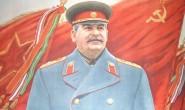 共产主义圣经:《联共(布)党史简明教程》是如何的诞生的?