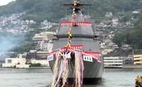 """日本25DD首舰""""朝日""""号下水"""