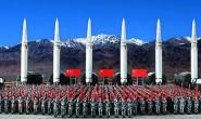 中国火箭军的装备与实力