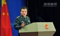 从捕获美军无人潜航器看中国在南海战略决心的法理支撑