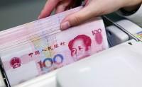 人民币全球使用大幅回落