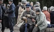 亚洲老龄化问题将比西方严重