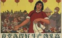 中国的民营城市为什么也能成功?