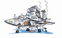 解放军报:日本F-15J真的太老了,折腾不了几天