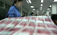 中国银行体系世界最大 资产规模超美国两倍