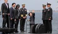 台湾正式启动自建潜艇项目