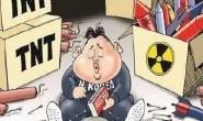 朝鲜半岛与东北亚权力格局的变迁