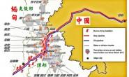 中国接近缅甸少数民族,不再看好昂山素季?