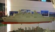 台湾海军向本地船厂下发万吨级船坞登陆舰招标书