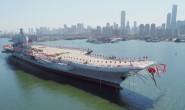 中国第二艘航母下水 范长龙出席仪式