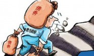 中国地方政府融资平台信用评级首次被下调