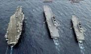 """从""""加贺""""号服役看日本海上自卫队发展航母的潜力"""
