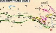 中国历代西域屯垦史