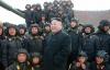 """中国已准备好""""第二次朝鲜战争""""?"""