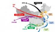 """中国在""""一带一路""""面临的经济挑战"""