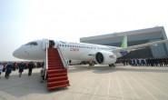 中国商飞考虑投资庞巴迪 或入股C系列100-150座客机项目