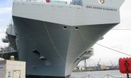 """英国""""伊丽莎白女王""""号航母首次出海试航"""