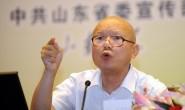 """张文木:布热津斯基的地缘战略思想因失败而""""著名"""""""