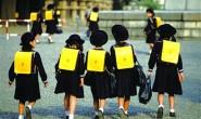 日本人口正在以50年来最快速度缩减