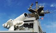 美国海军计划2020年在伯克级驱逐舰上部署高能激光武器