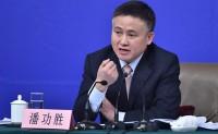 潘功胜:理性看待我国外汇储备规模的变化